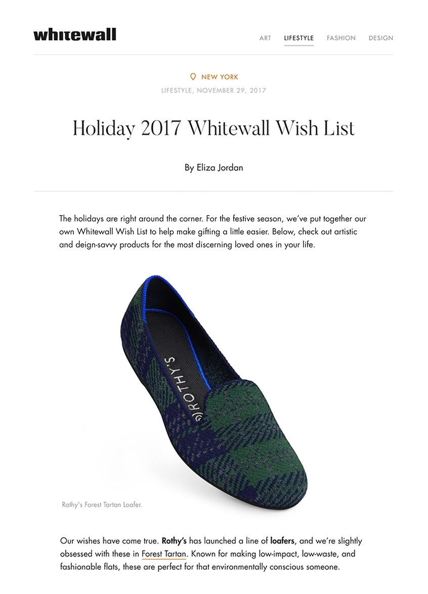 Holiday 2017 Wish List